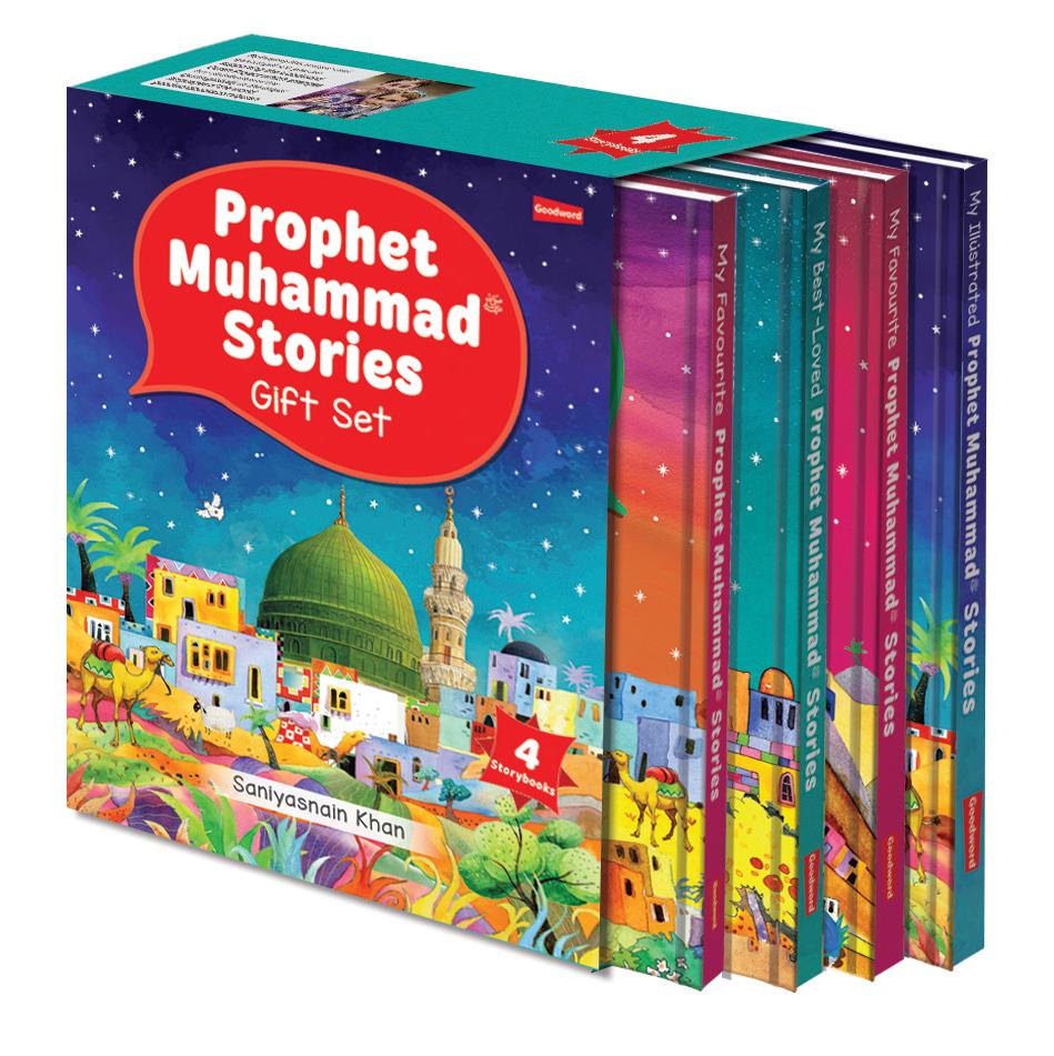 Prophet Muhammad Stories – Gift Box