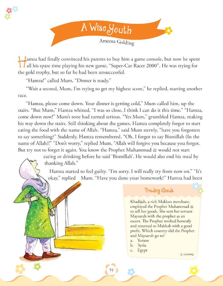 Prophet Muhammad for Children_2