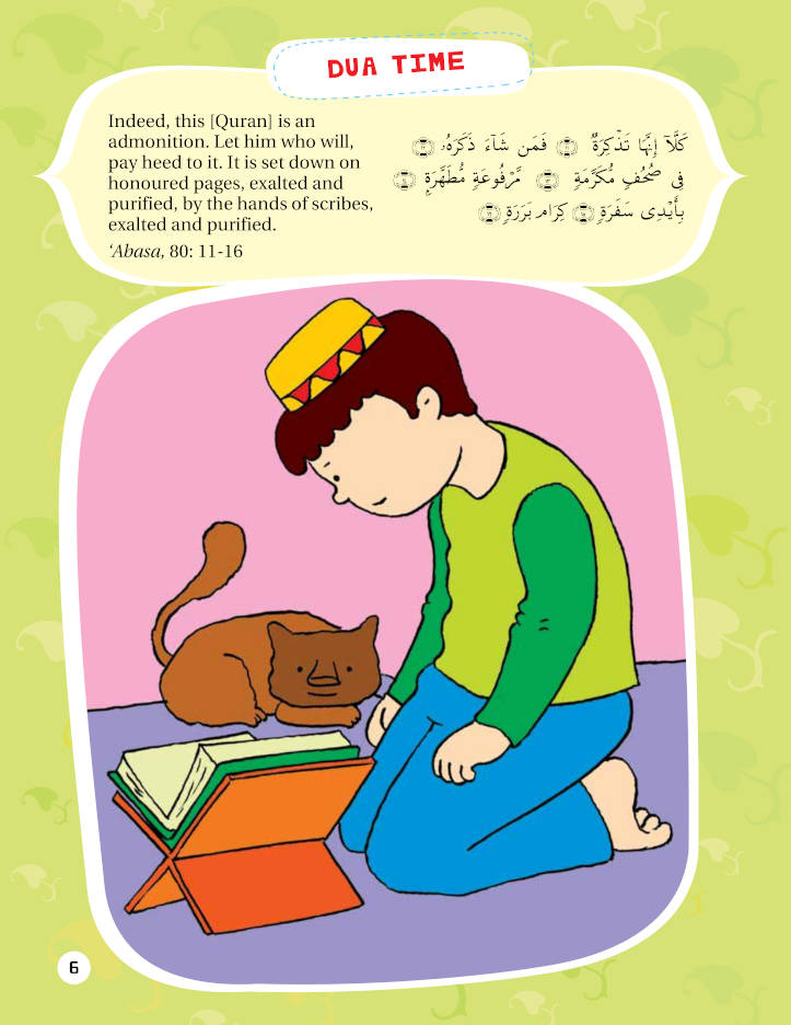 Quran Activity Book for Kids_1