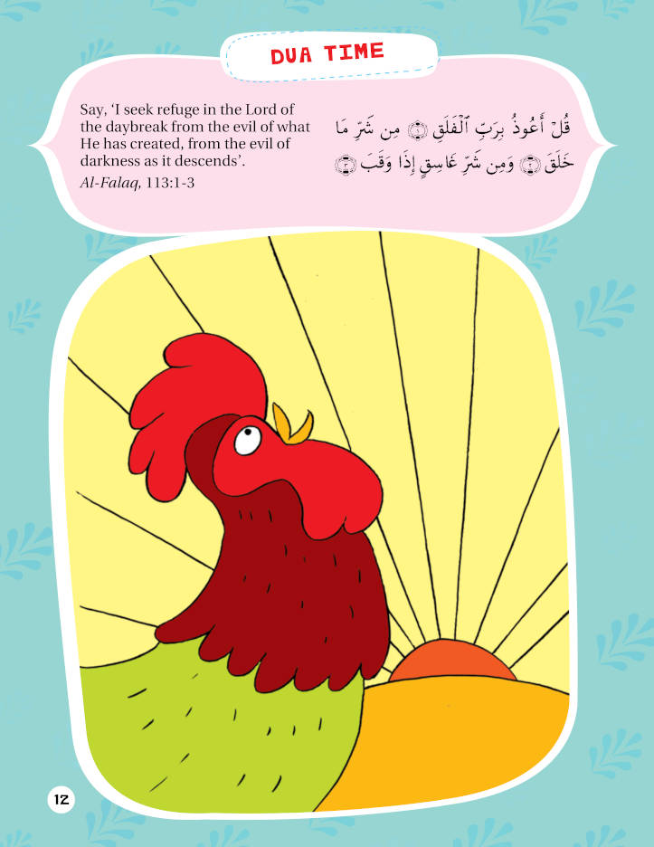 Quran Activity Book for Kids_3