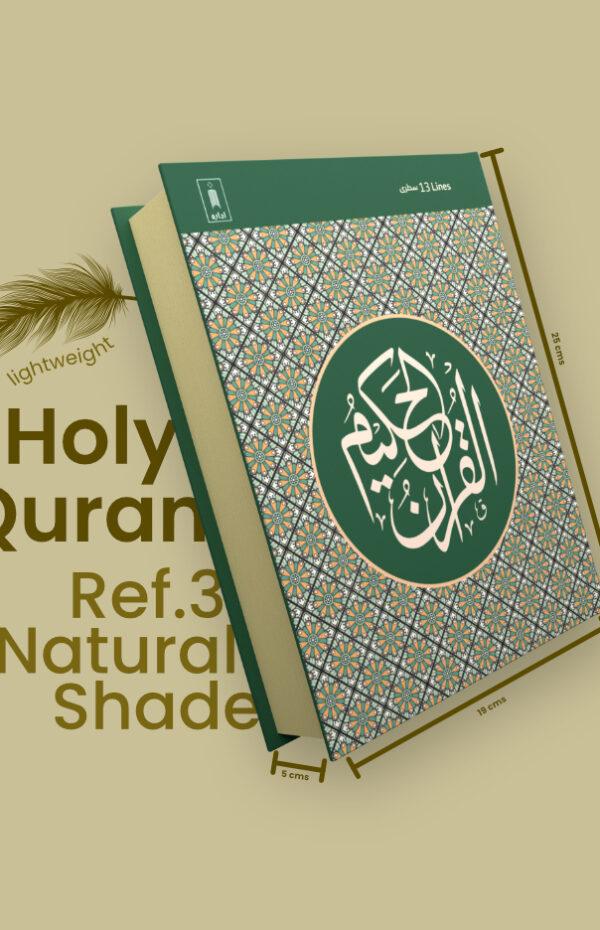 Quran_Ref-3NS_3