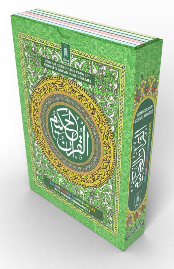 Quran_Ref.23_Colour_Coded_6_vols_idara