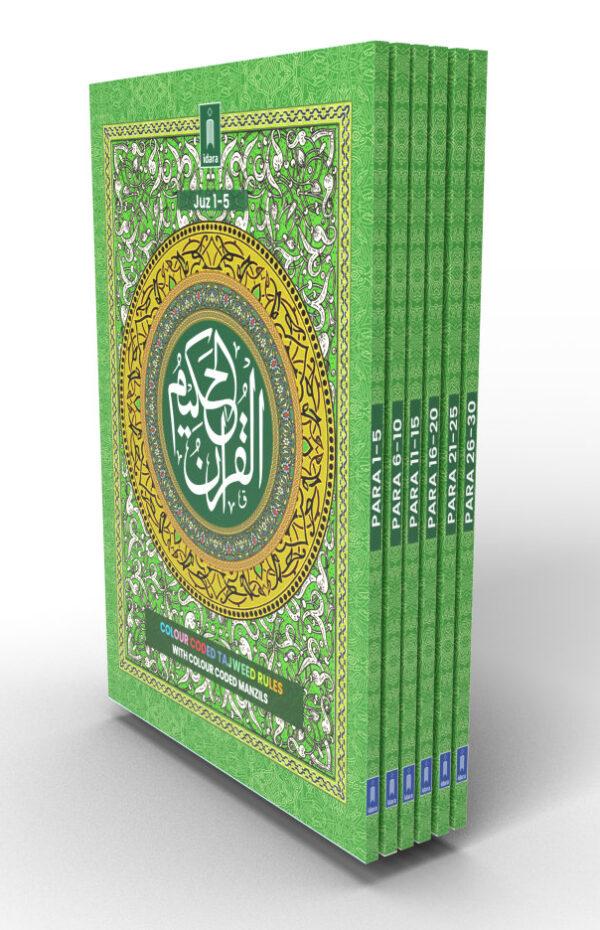 Quran_Ref.23_Colour_Coded_6_vols_idara_1