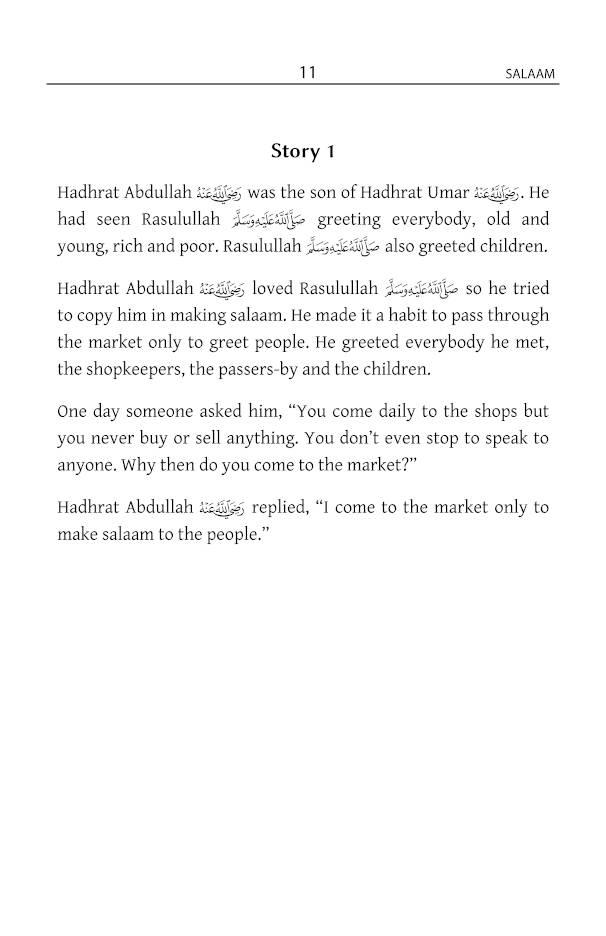 Tasheelul_Ahadith_Akhlaq_Eng_3
