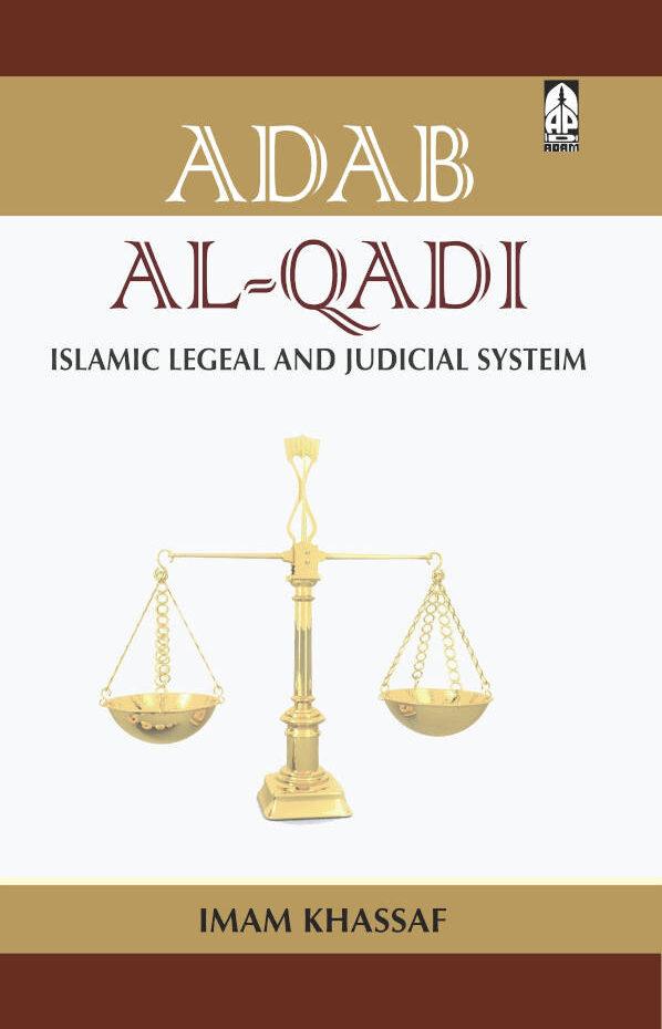 Adab Al-Qadi