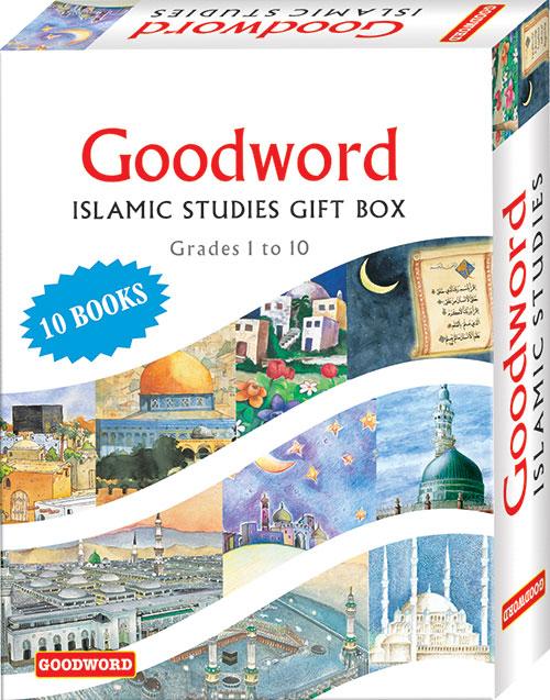 Goodword Islamic Studies Gift Box (Ten books) (Art Paper)