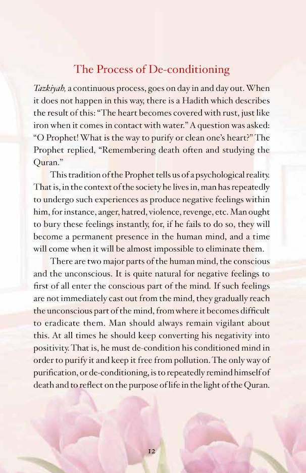 Tazkiya – The Purification of Soul_1