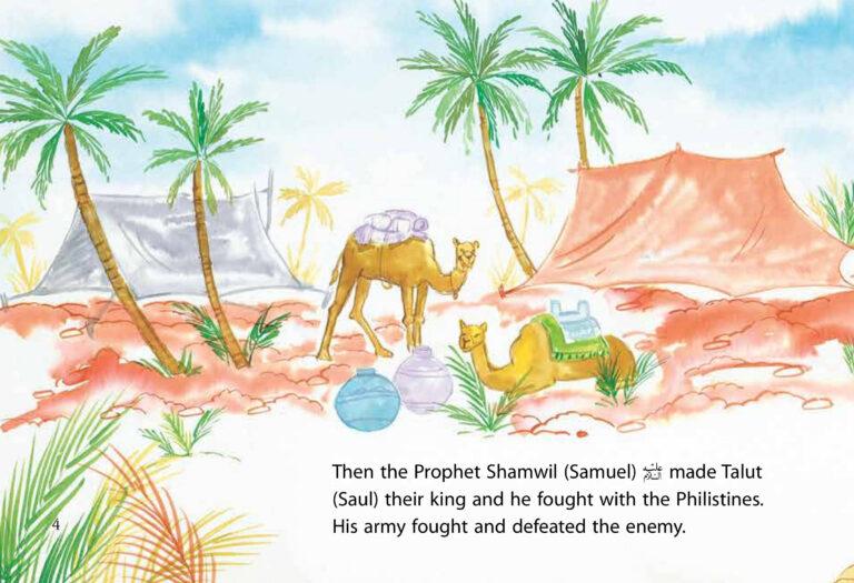 The Prophet King_1