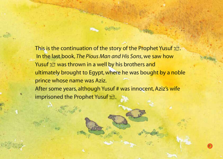 The Prophet Yusuf and the King's Dream_1