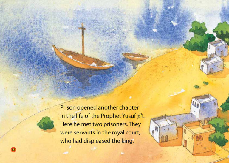 The Prophet Yusuf and the King's Dream_2