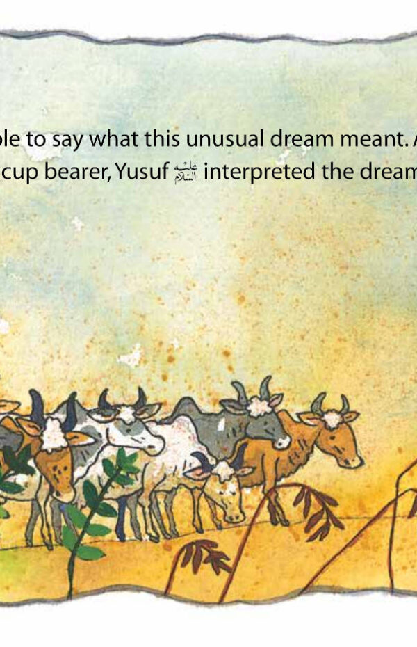 The Prophet Yusuf and the King's Dream_3