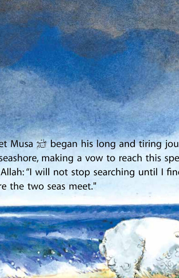 The Wise Man and the Prophet Musa_2