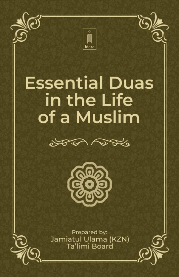 Essential-Duas-in-the-Life-of-a-Muslim_Final