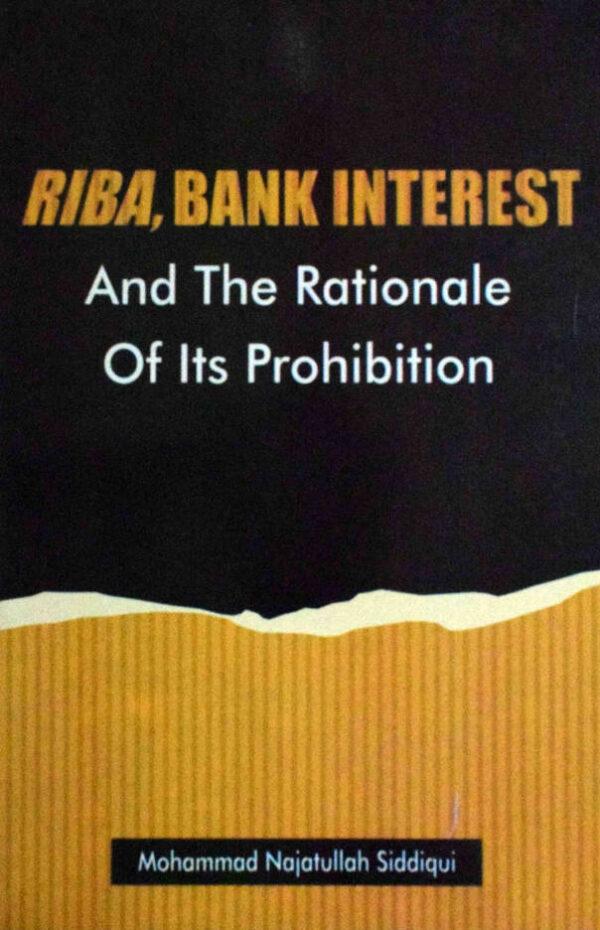 Riba_bank_interest_rationale_MMI