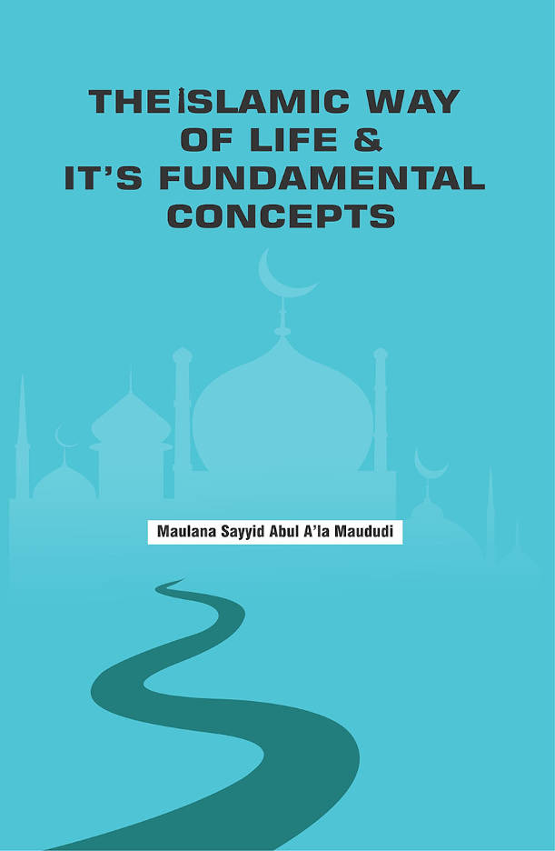 islamic way of life and fundamental MMI