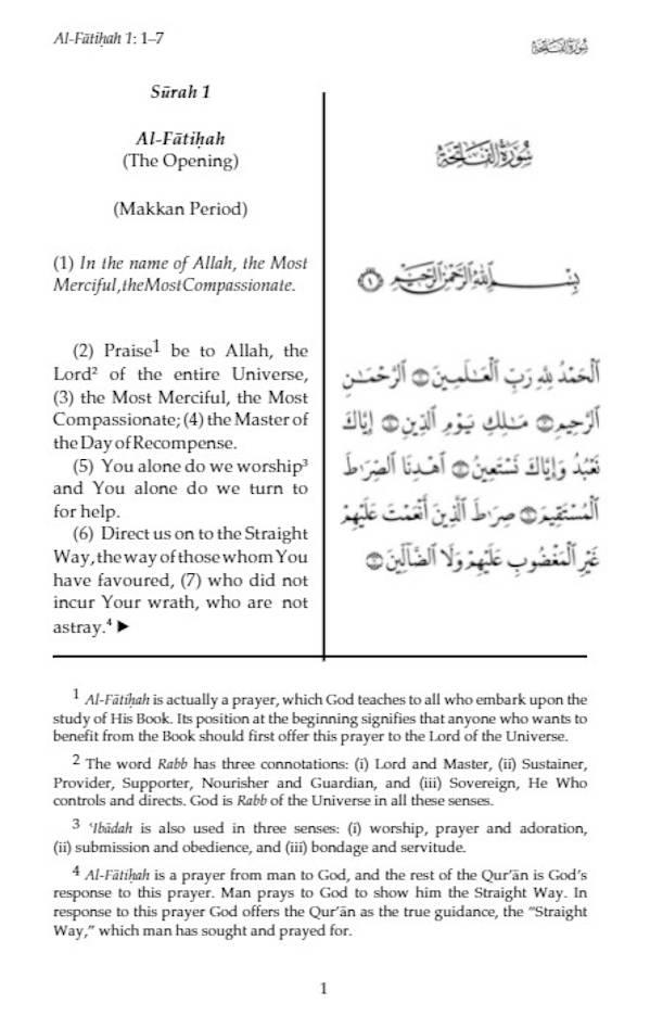 towards_understanding_quran_abridged_eng_MMI_1