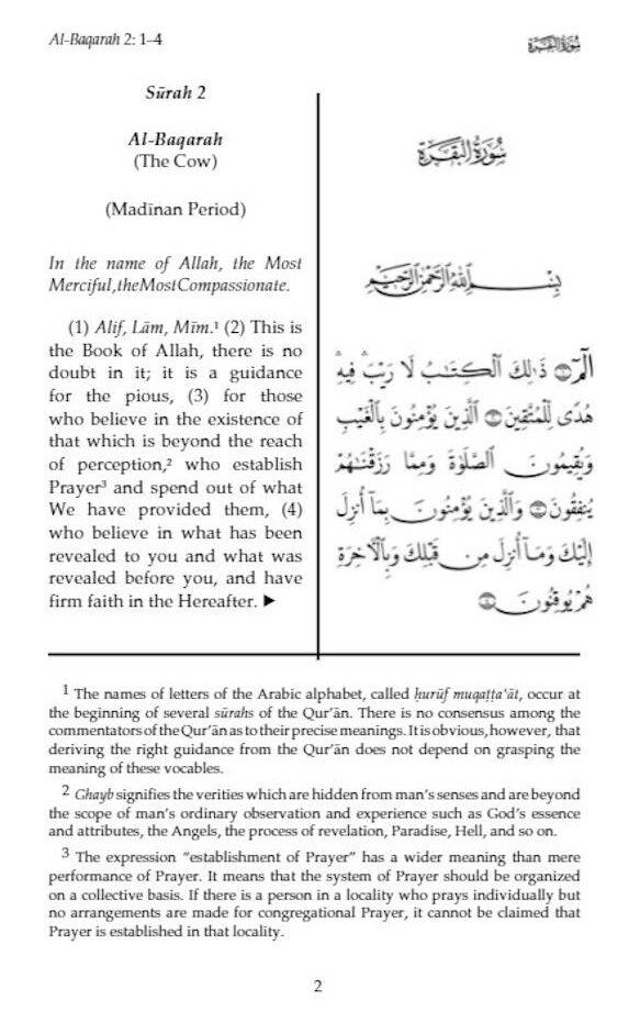 towards_understanding_quran_abridged_eng_MMI_2