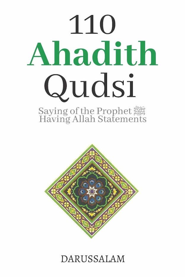 110_Ahadith_Qudsi_DS