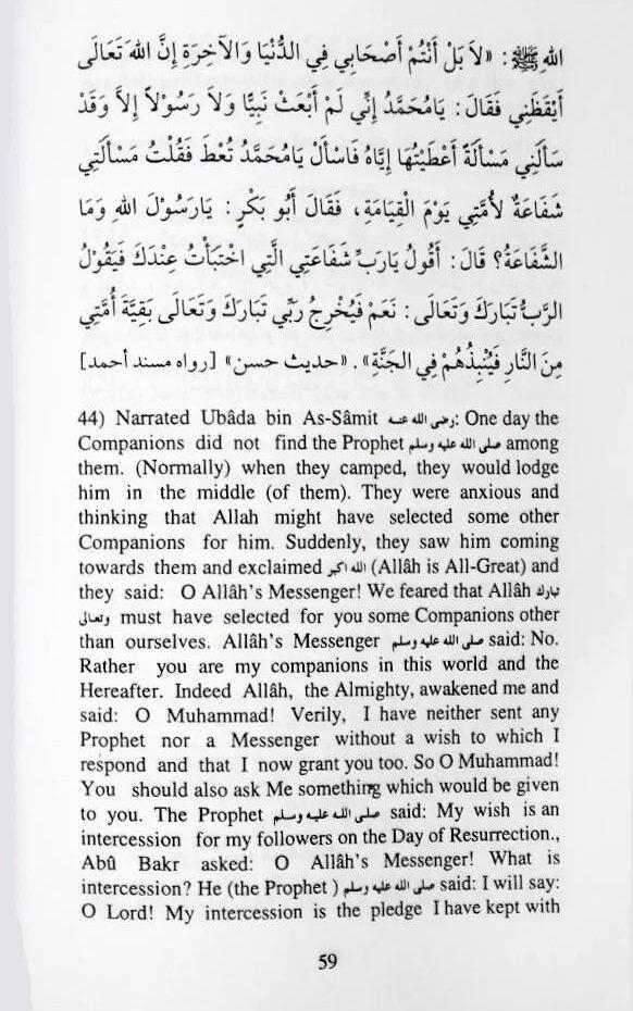 110_Ahadith_Qudsi_DS_2