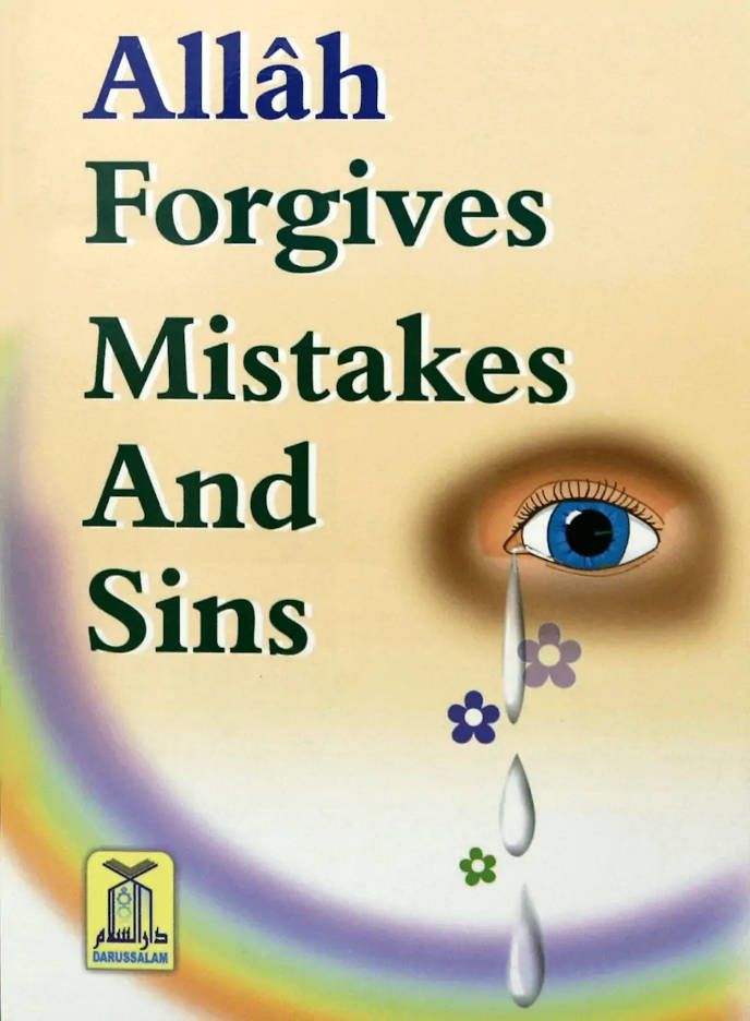 Allah_forgives_mistakes_sins_DS