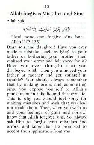 Allah_forgives_mistakes_sins_DS_1