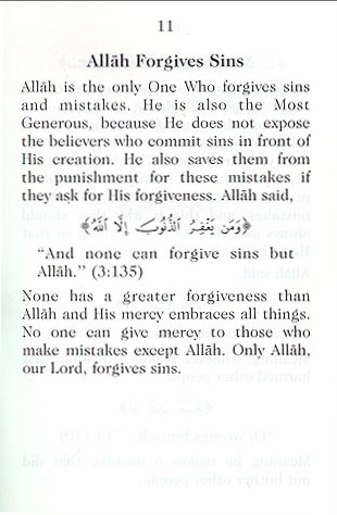 Allah_forgives_mistakes_sins_DS_2