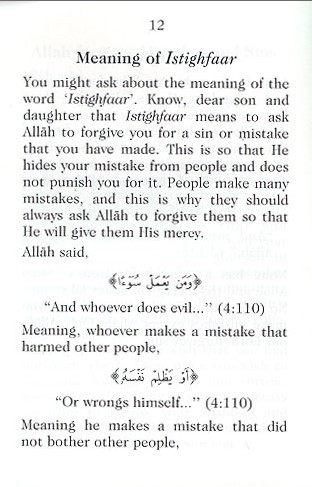 Allah_forgives_mistakes_sins_DS_3