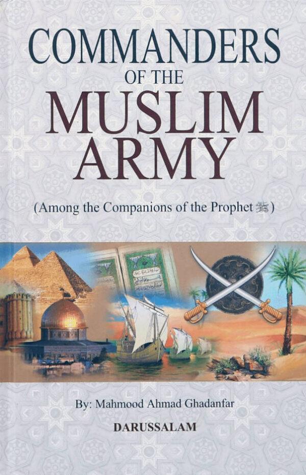 commanders_of_muslim_army_DS