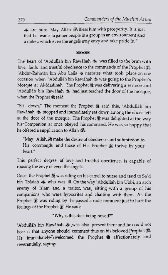 commanders_of_muslim_army_DS_1