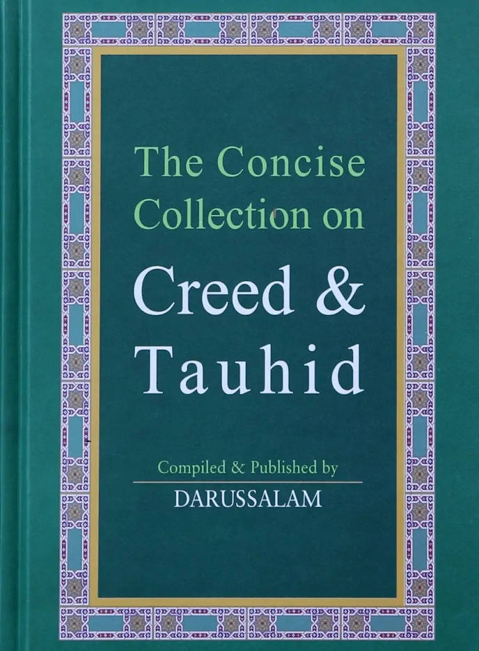 concise_collection_credd_tawheed_DS