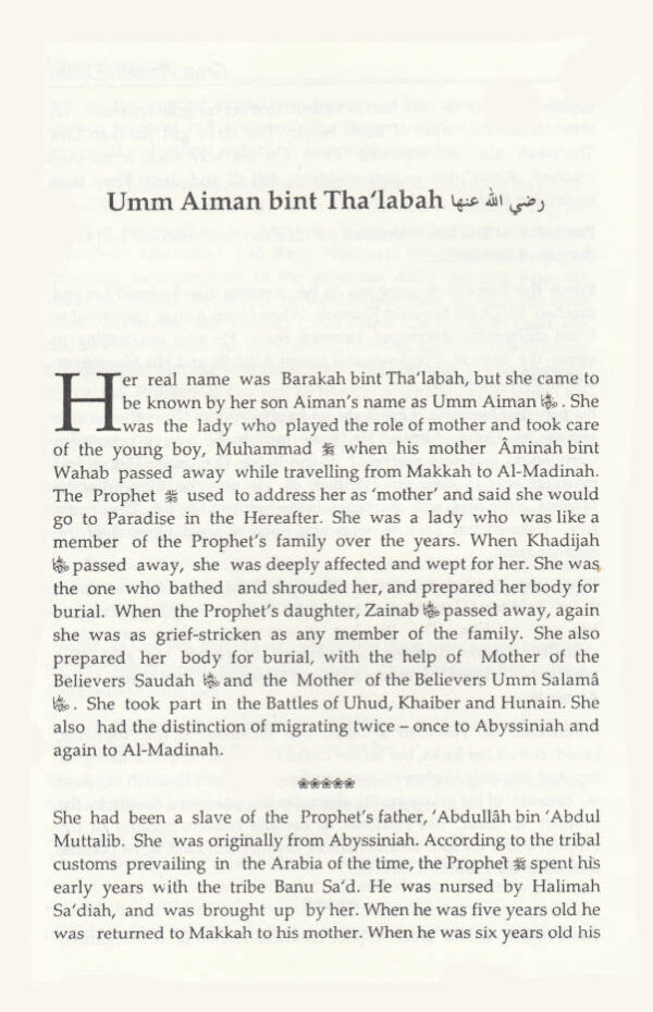 great_women_of_islam_DS_2