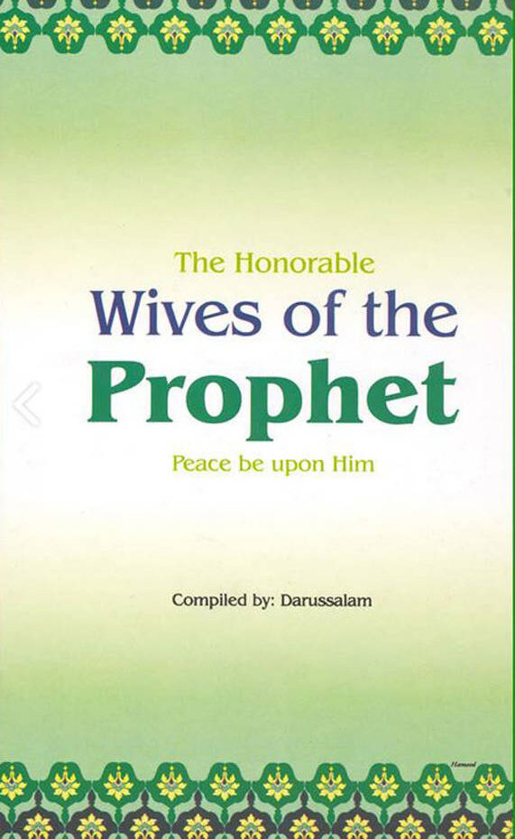 Honorable Wives of the Prophet
