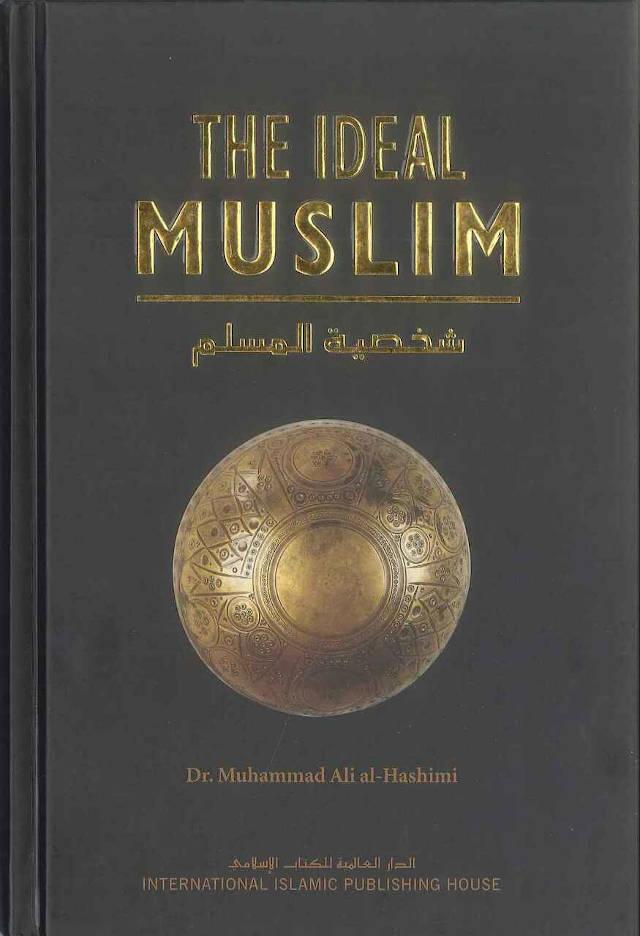 ideal_muslim_IIPH_DS