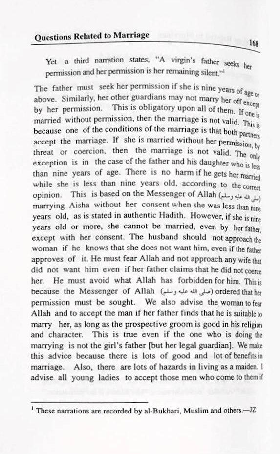 islamic_fatawa_regarding_women_DS_1