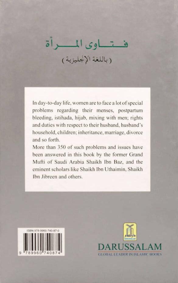 islamic_fatawa_regarding_women_DS_3