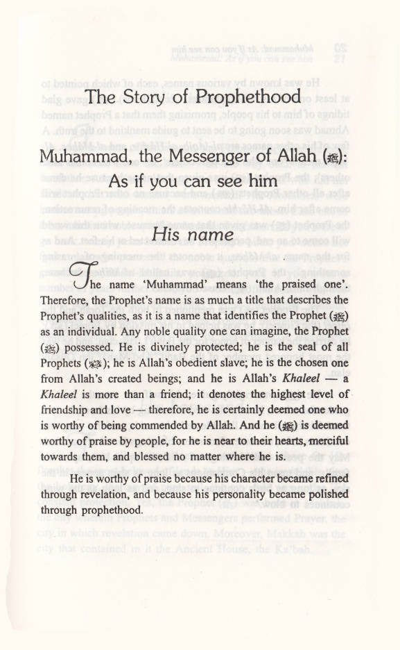 muhammad_as_if_see_IIPH_DS_1_new