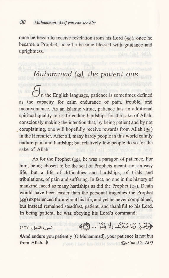 muhammad_as_if_see_IIPH_DS_2