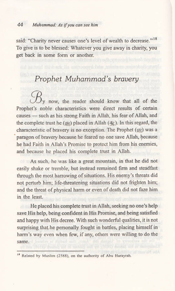 muhammad_as_if_see_IIPH_DS_3