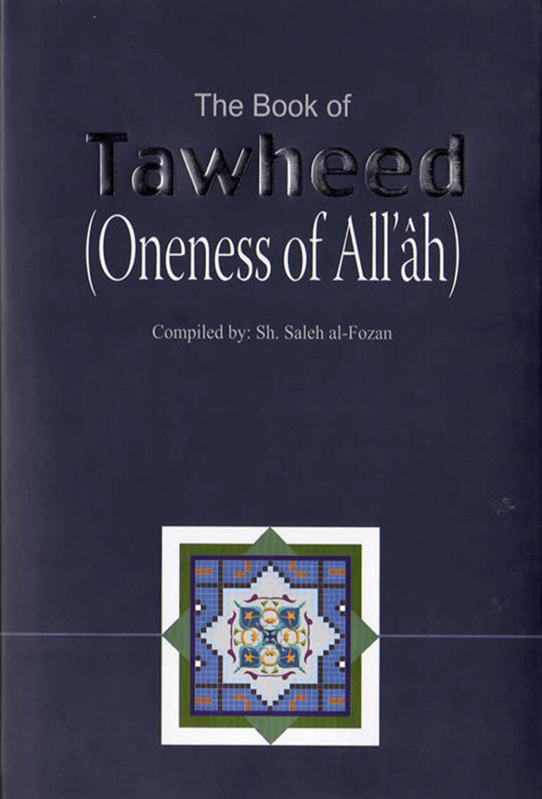 oneness_of_allah