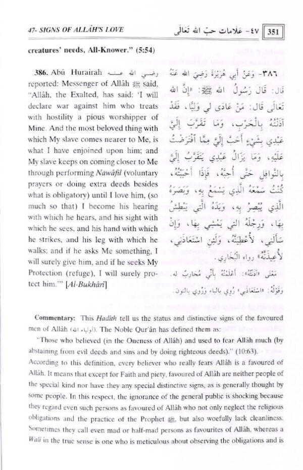 riyadh_us_saliheen_2Vols_English_DS_3