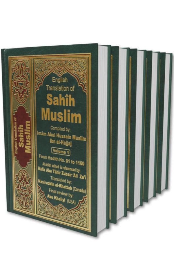sahih_muslim_eng_7vols_DS