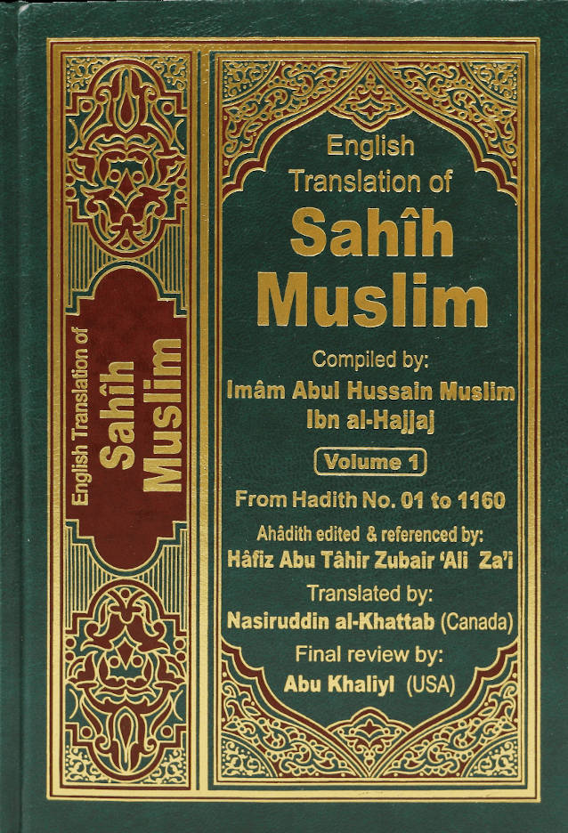 sahih_muslim_eng_7vols_DS_1