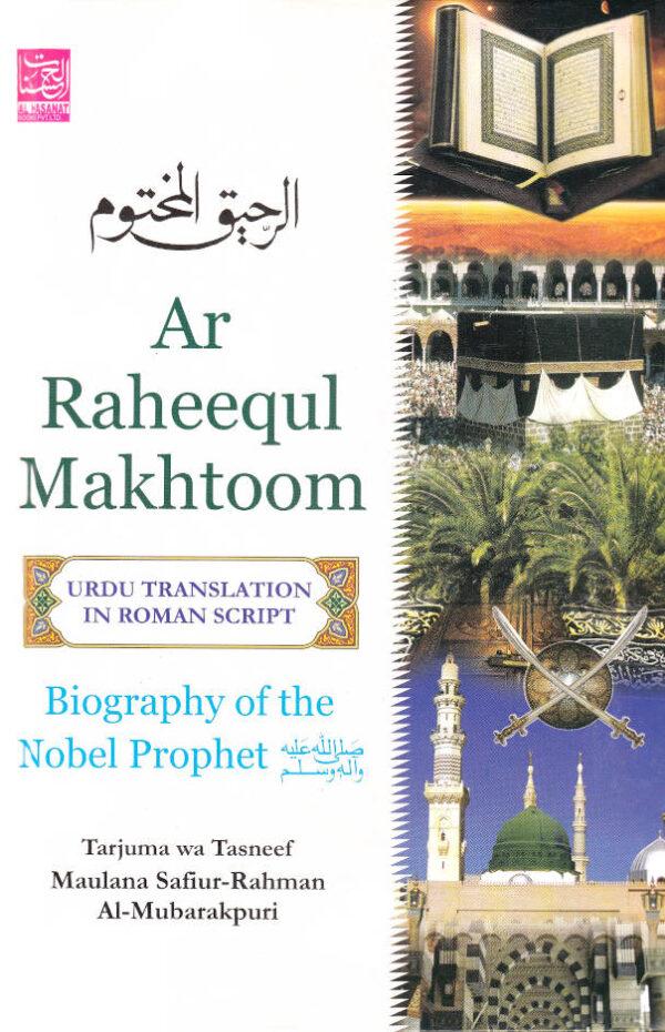 Ar-Raheeq Al-Makhtum ROMAN URDU