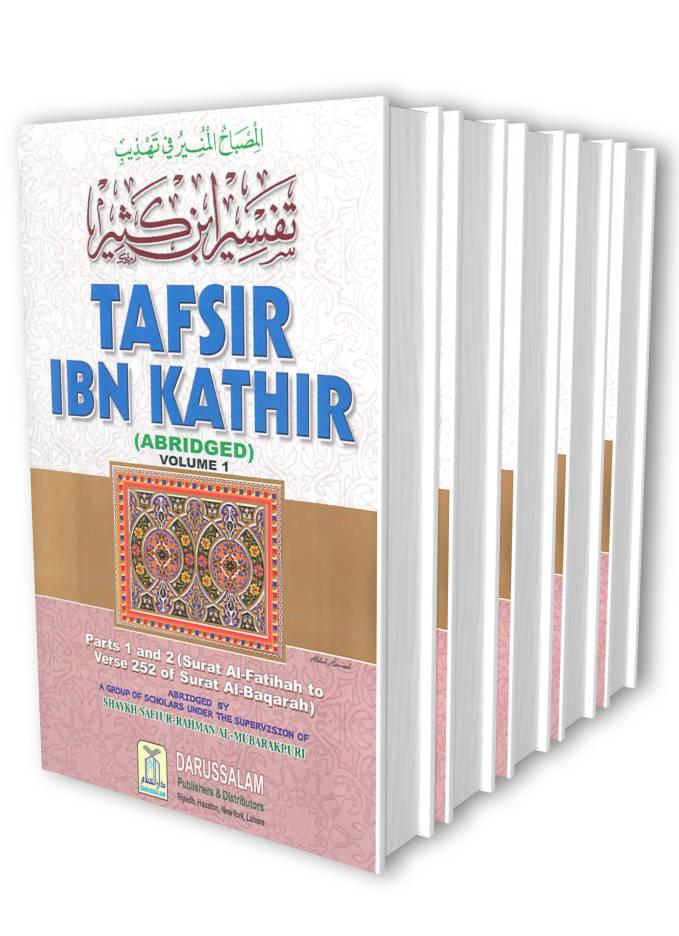 tafseer_ibne_kathir_10 vols_DS_new