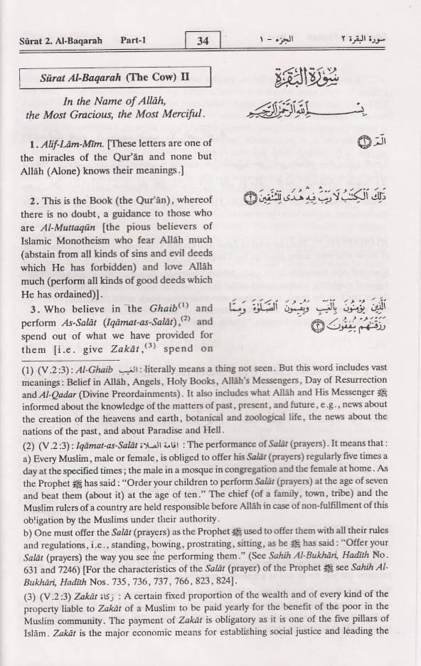 the_noble_quran_9_vol_DS_Muhsin_2