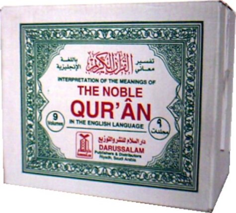 the_noble_quran_9_vol_DS_Muhsin_3