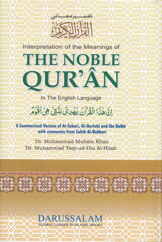 the_noble_quran_summarised_Muhsin_DS