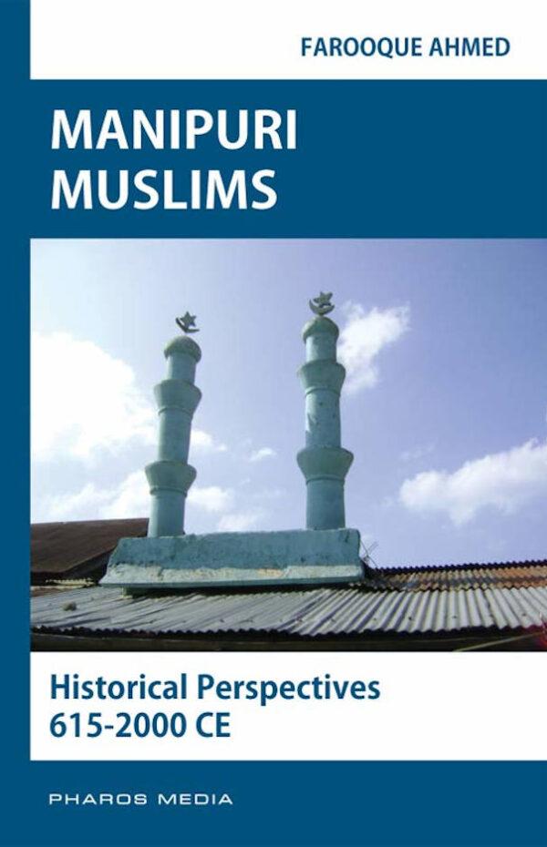 Manipuri Muslims