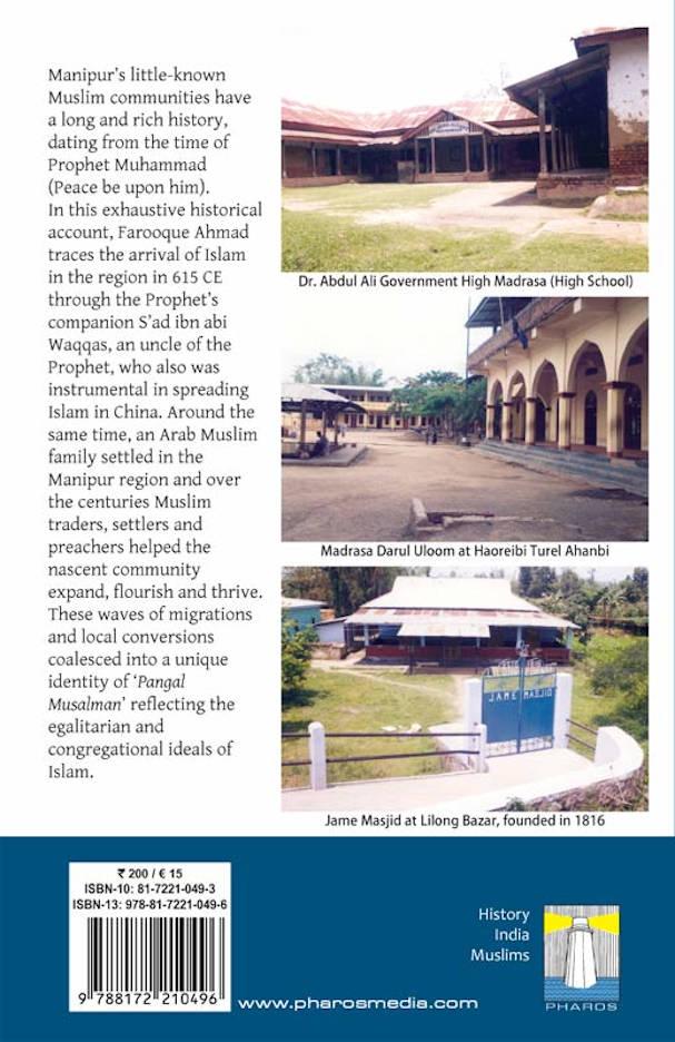 Manipuri Muslims_PM_1