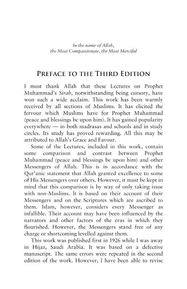 Prophet Muhammad The Role Model_PM_1